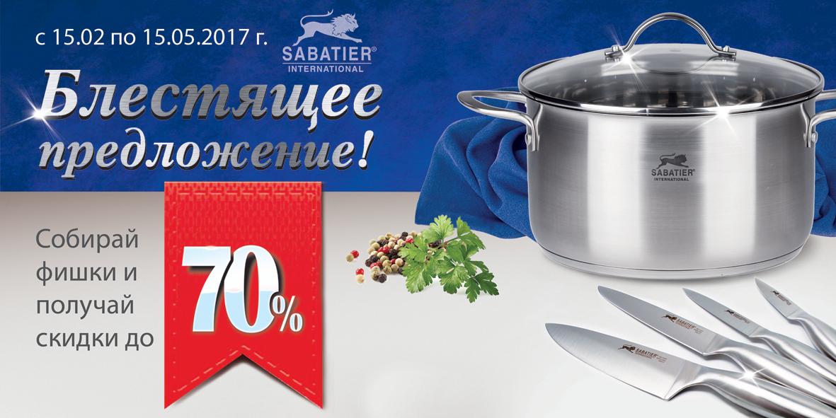 800x400 стенд_боковины, бегемот - клр (ножи и нержавейка)